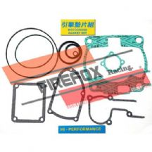Yamaha YZ250 1995 - 1996 Mitaka Top End Gasket Kit